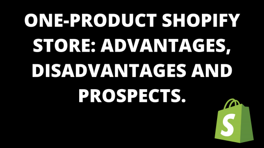 One-product Shopify store: advantages, disadvantages and prospects.